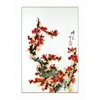 Red Plum Blossoms Chinese Brush Art Painting